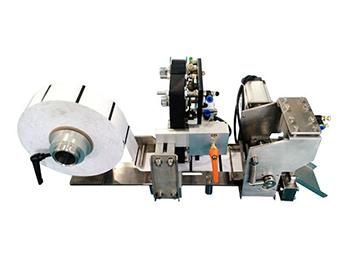 Auxiliary Packaging Machine