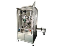 20g~3000g Automatic Powder Filling Machine